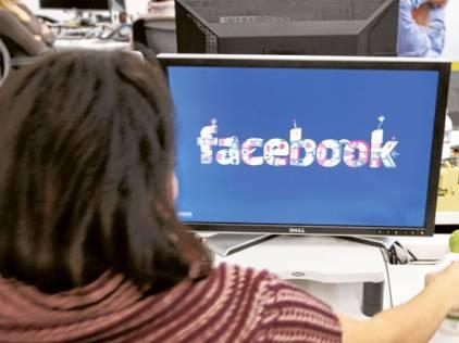 Facebook Dubai : Manager accused promoting sex toys Facebook