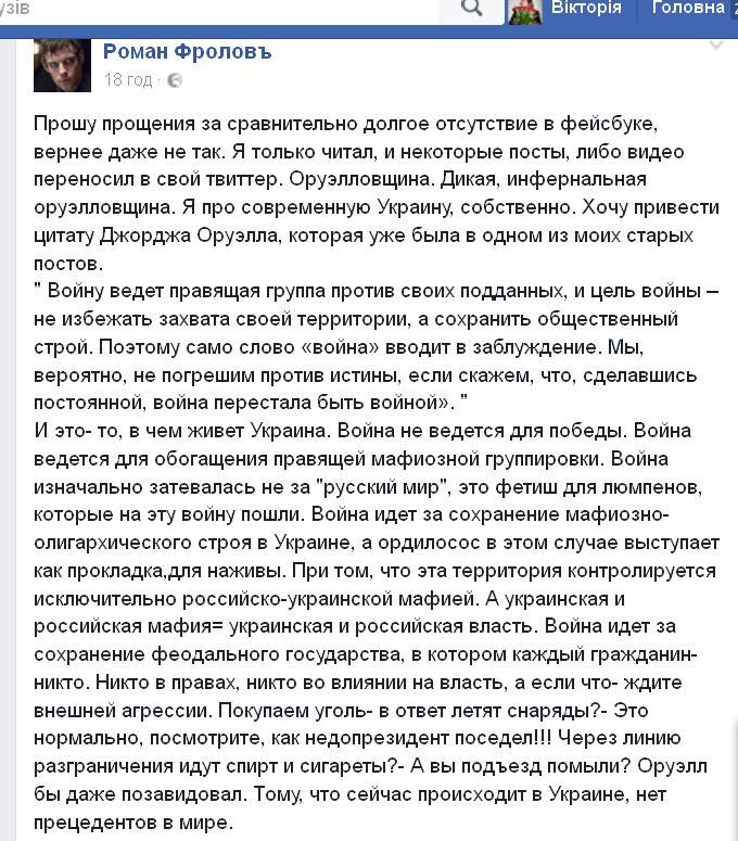 """""""Коррупционеры просят больше, чем человек может заработать"""", - Несходовский о 166-м месте Украины в рейтинге экономических свобод - Цензор.НЕТ 2397"""