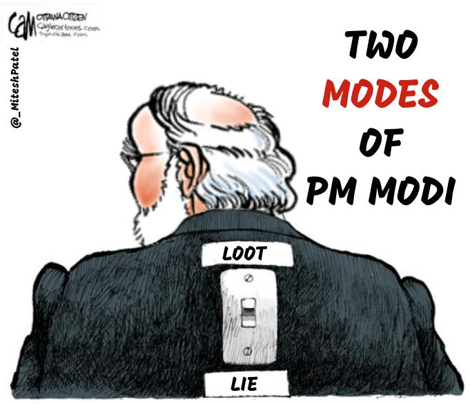 #loot #lie on and of for modi it&#39;s that easy....<br>http://pic.twitter.com/LUPzd2vgOa