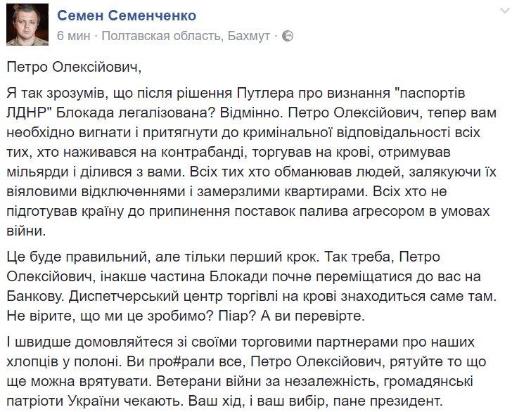 Мероприятия по случаю памяти Героев Небесной сотни в Киеве прошли без правонарушений, - Нацполиция - Цензор.НЕТ 7994