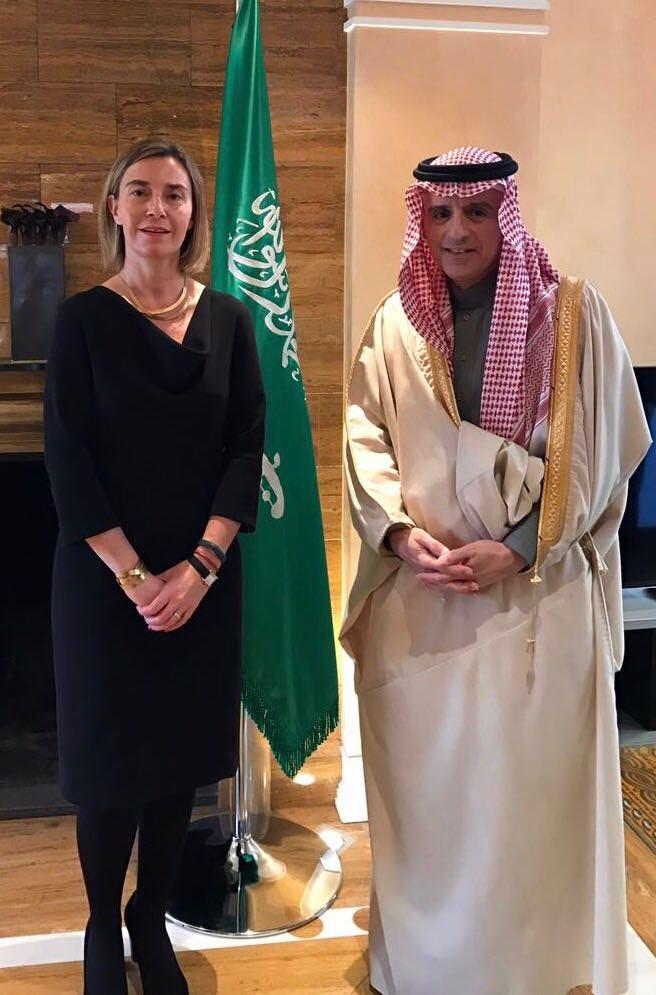 #الجبير يلتقي الممثلة العليا للاتحاد الأوروبي للشؤون الخارجية والسياسة...