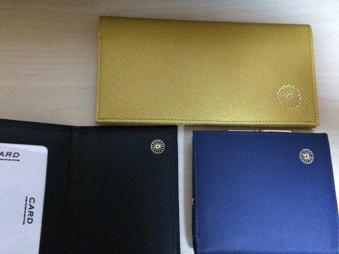 皇居 革 財布