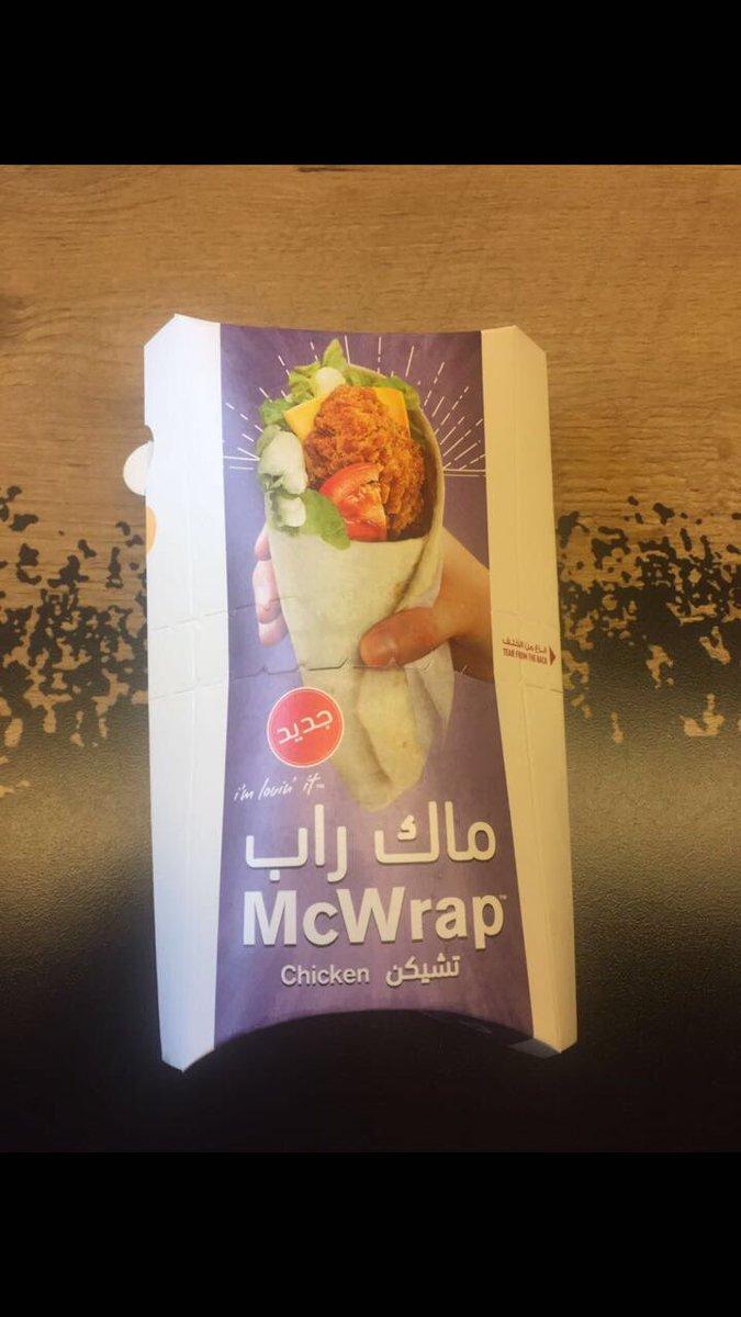 Twitter पर ماكدونالدز السعودية الوسطى والشرقية والشمالية ميني آسيوي صار أساسي بالقائمة