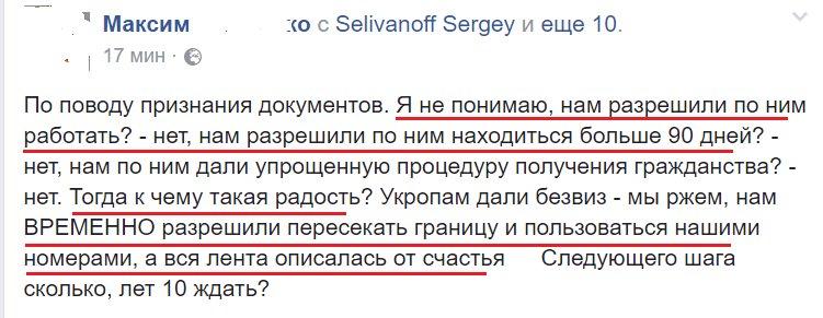 Яценюк в Мюнхене: После сегодняшнего решения Путина Россия фактически вышла из Минских договоренностей - Цензор.НЕТ 7266