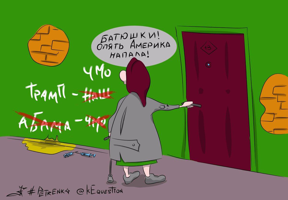 """""""НАТО - единственный способ остановить российскую агрессию"""", - глава Минобороны Польши Мацеревич - Цензор.НЕТ 7179"""