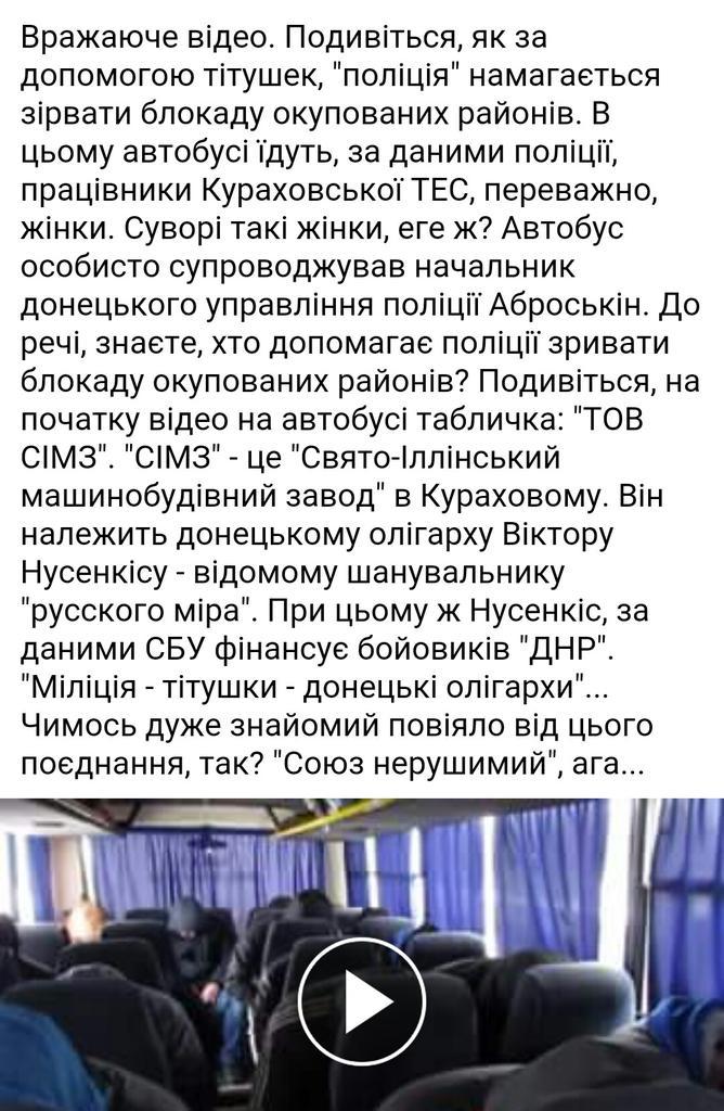 С начала суток боевики обстреливали из 120- и 82-мм минометов Новотроицкое и Авдеевку, - пресс-центр штаба АТО - Цензор.НЕТ 7034
