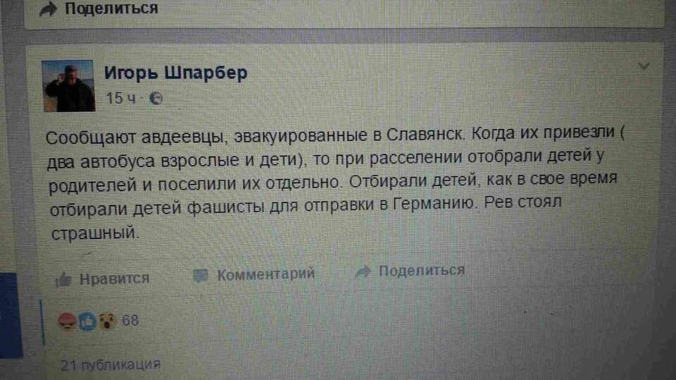 """""""МИД Украины должен незамедлительно вызвать посла Германии"""", - Гопко возмущена высказываниями Райхеля о выборах на Донбассе - Цензор.НЕТ 1820"""