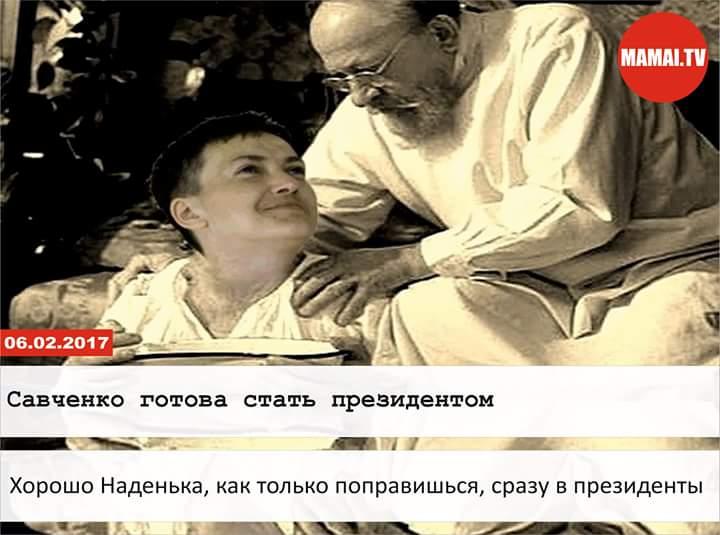 """""""В """"ДНР"""" звоните, чтобы спросить, что сказать?"""", - нардепа Савченко встретили пикетом в Виннице - Цензор.НЕТ 5131"""