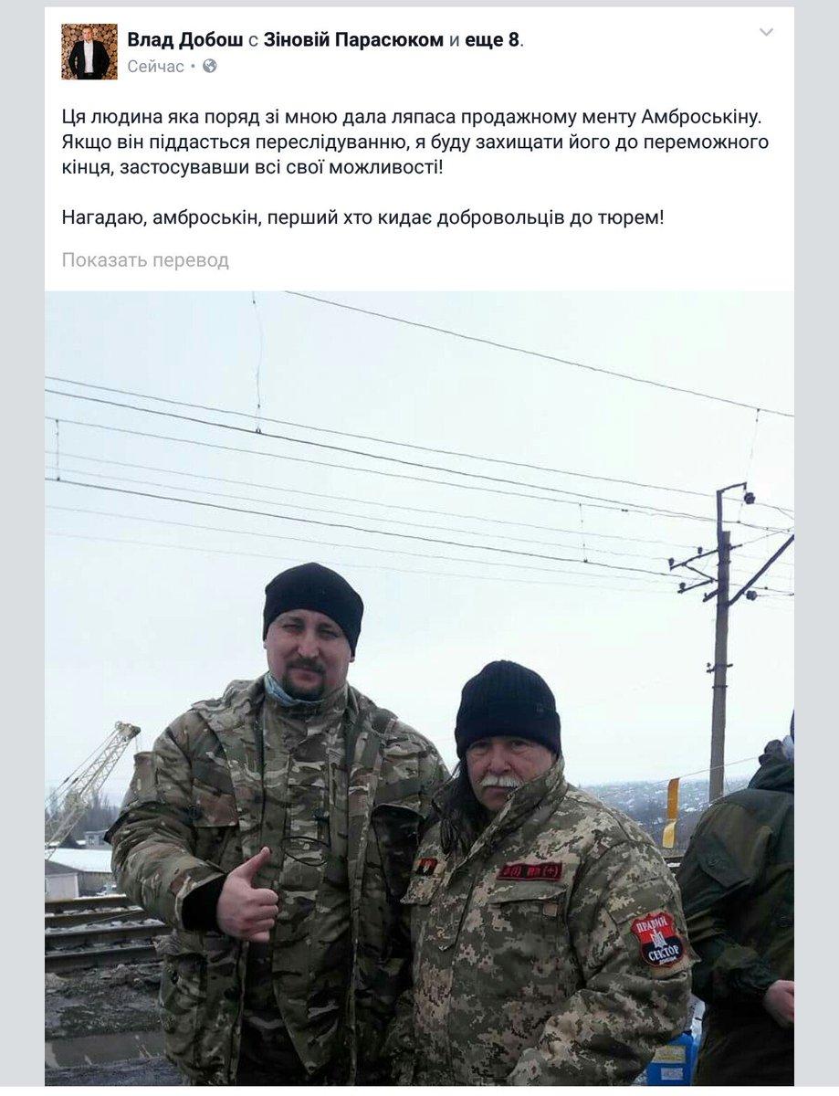 Штаб АТО опровергает заявление российских СМИ о планах ВСУ обстрелять Мариуполь - Цензор.НЕТ 6446