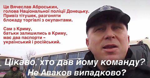 Помощница нардепа от БПП Недавы состоит в политсовете партии экс-министра доходов и сборов Клименко - Цензор.НЕТ 9658