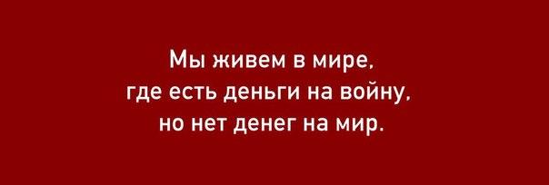 """Меркель и Путин выступили за скорейшее возобновление переговоров в """"нормандском формате"""" по ситуации на Донбассе, - Кремль - Цензор.НЕТ 4516"""