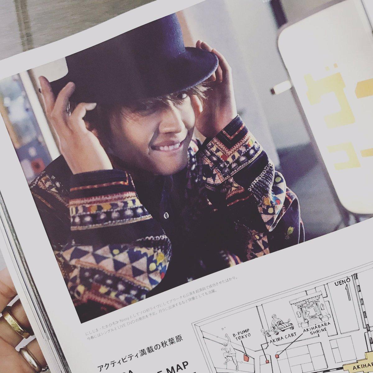 今週金曜日(10日)発売のGINZA3月号はロマンスプリンス・西島隆弘さんが登場!ギークタウンの夜を…