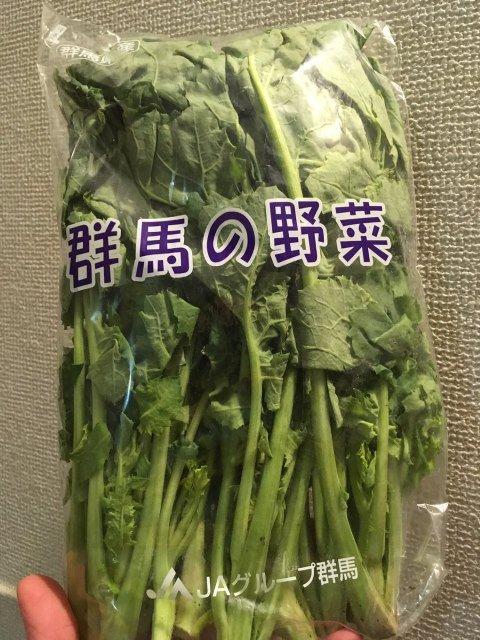 予想の斜め上でした  謎食材「群馬の野菜」とは一体……? JAに正体とネーミングの理由を聞いたら予想…
