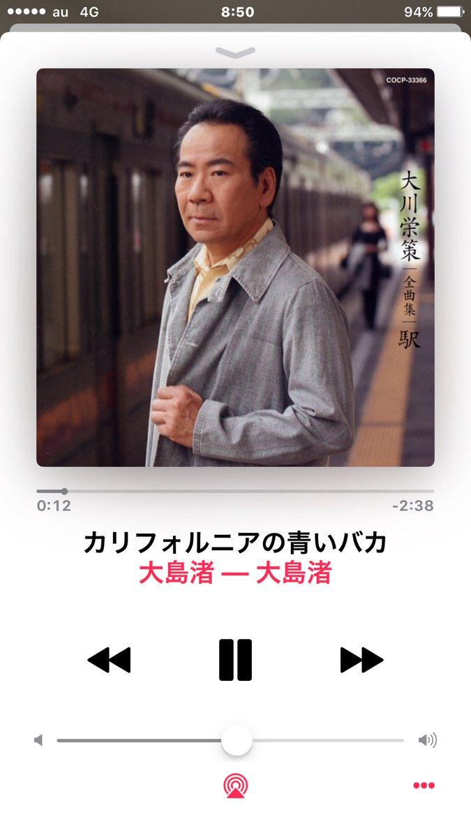大島渚『カリフォルニアの青いバカ』  iTunesはどこで勘違いしたのかな??  みうらじゅんさん喜…