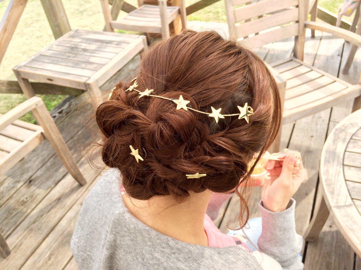 おはよー☺️  今日も奄美大島楽しみます!!!  昨日の髪型、可愛い✨ メイクさんって本当にすごいな…