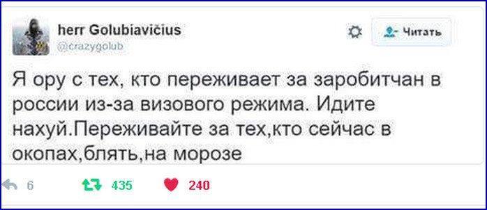 Филатов прокомментировал назначение начальника Нацполиции Днепропетровской области Глуховери - Цензор.НЕТ 551
