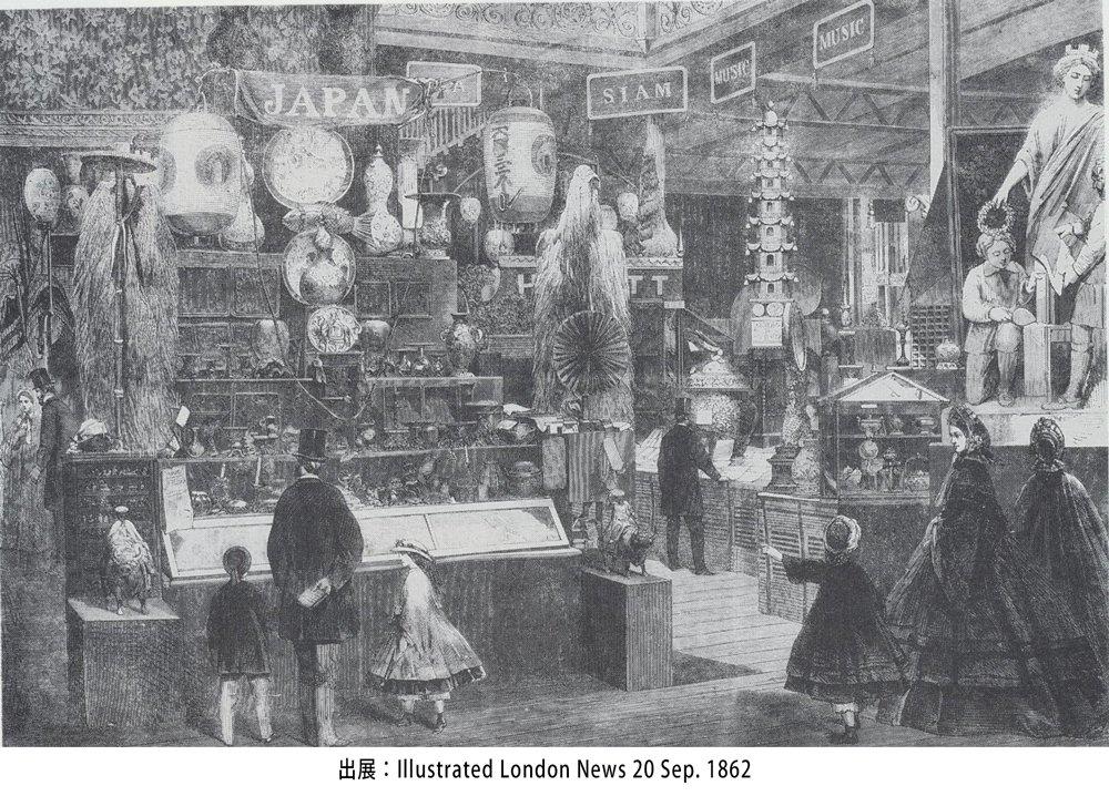 国際日本文化研究センター on twitter 研究紹介 1862年のロンドン