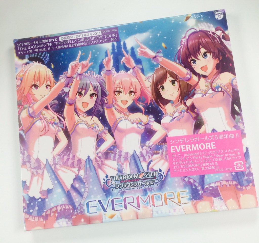 いよいよ明日発売!  シンデレラガールズ5周年記念曲「EVERMORE」 JR新宿駅アルプス広場の広…
