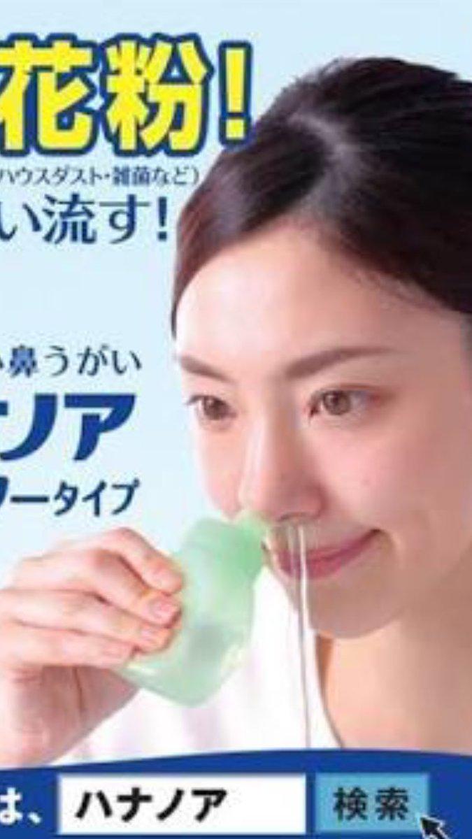 電車内で衝撃の広告発見した  表情