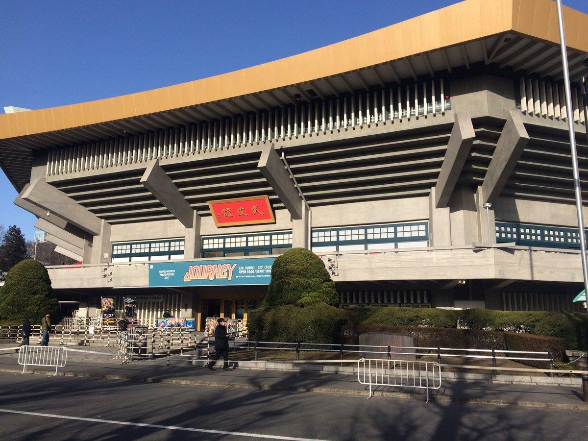 ただいま日本。 次は2/14日本武道館!  って事で前まで行ったよ(^_−)−☆