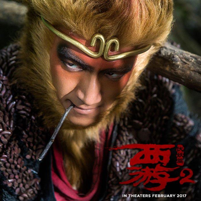monkey king 2017