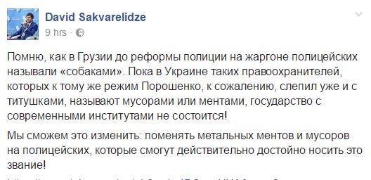 """Боевики """"ДНР"""" усилили контроль за местным населением: запрещено фиксировать артобстрелы, а в случае неповиновения разрешено убивать, - ИС - Цензор.НЕТ 3320"""