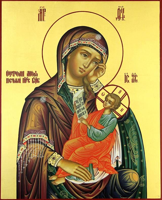 Открытка иконы божьей матери утоли мои печали, пожелания семейной