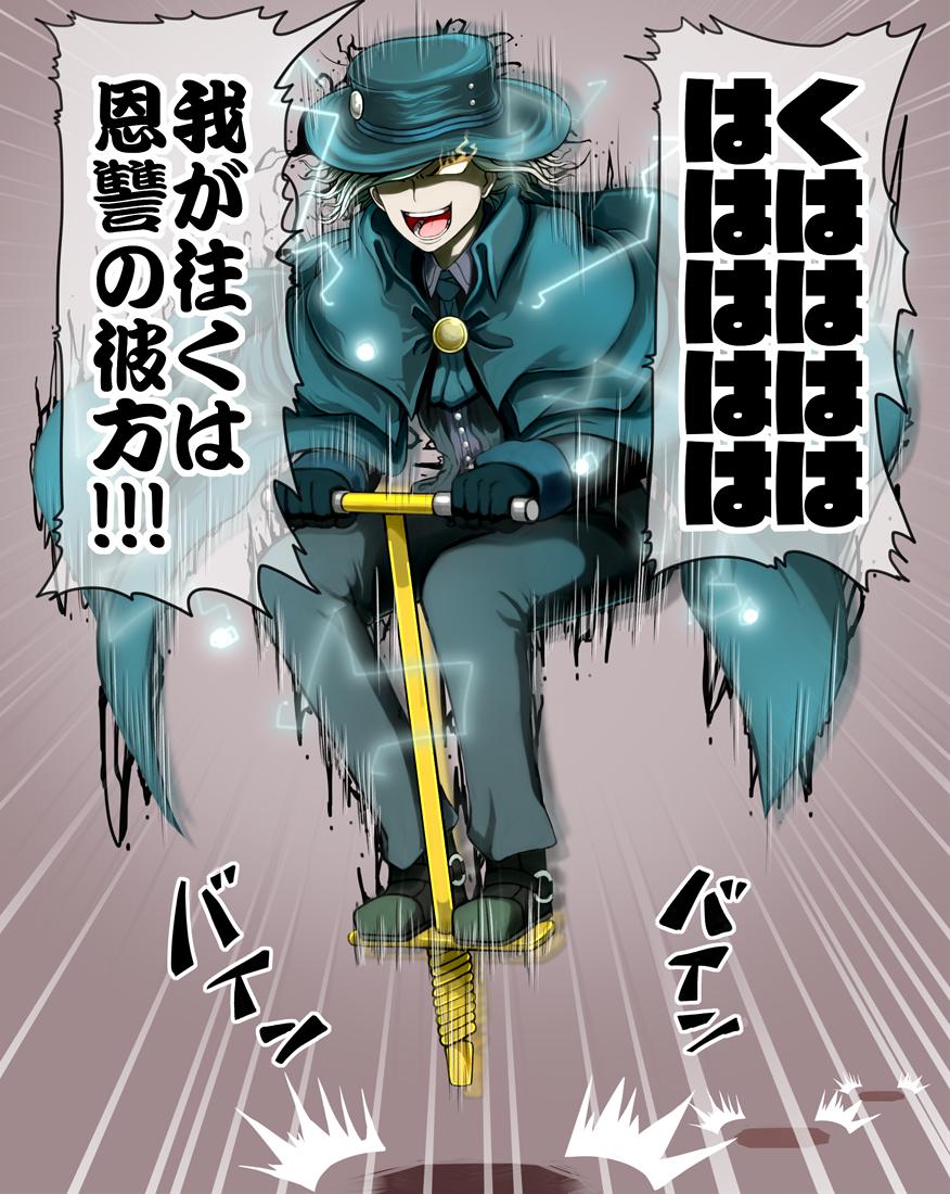 #FGO #Fatego  突発的に爆笑する巌窟王が描きたくなったのでラクガキ