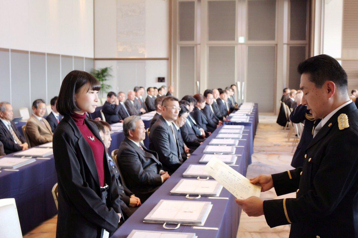 富士吉田警察署による協力者感謝状贈呈式に出席してきました! メンバーみんなの背負っての感覚だったので…