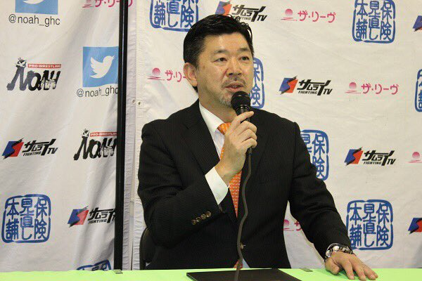 Post image of NOAH начинает сотрудничество с TNA