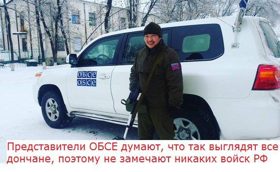Тяжелое вооружение должно быть немедленно выведено из жилых районов на Донбассе, - Сайдик - Цензор.НЕТ 895