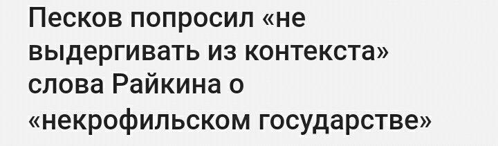 """Меркель и Путин выступили за скорейшее возобновление переговоров в """"нормандском формате"""" по ситуации на Донбассе, - Кремль - Цензор.НЕТ 4174"""
