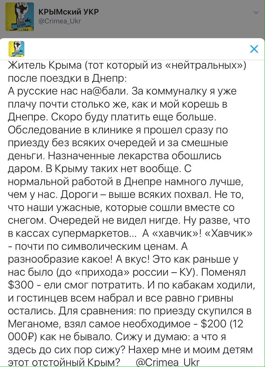"""Меркель и Путин выступили за скорейшее возобновление переговоров в """"нормандском формате"""" по ситуации на Донбассе, - Кремль - Цензор.НЕТ 6349"""