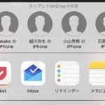 名前ダダ漏れw山手線に乗ってiPhoneのAirDropを使おうとした結果www