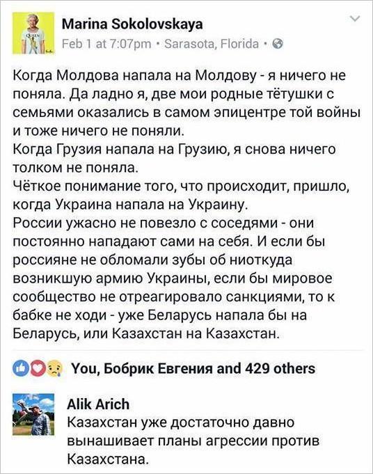 РФ активизировала переброску на территорию оккупированного Донбасса военной техники, оружия и военнослужащих, - Турчинов - Цензор.НЕТ 7243