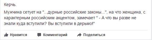 """Меркель и Путин выступили за скорейшее возобновление переговоров в """"нормандском формате"""" по ситуации на Донбассе, - Кремль - Цензор.НЕТ 6783"""