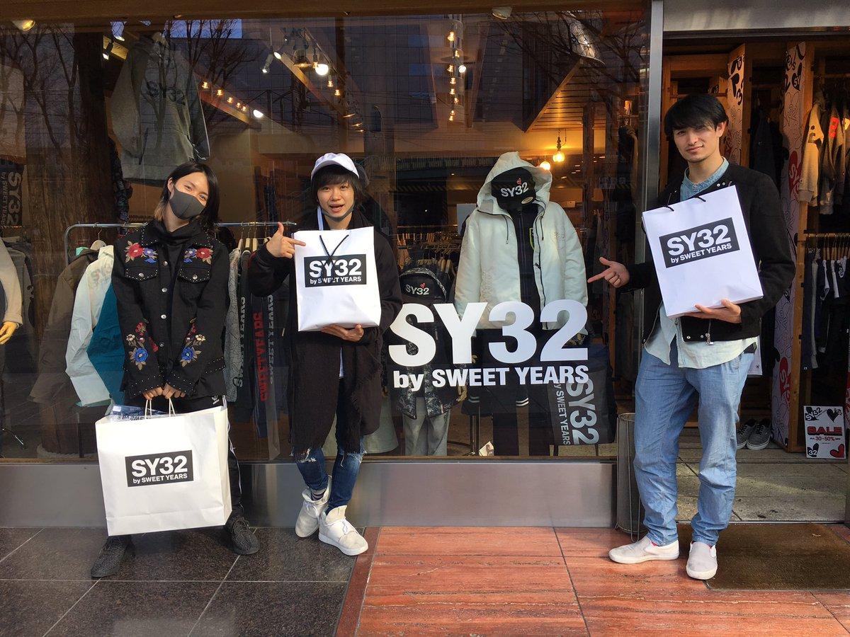鳥越さん、小越さん、伊万里さんが2/3からオープンしました、明治通り店にご来店頂きました。 お忙しい…