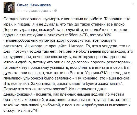 """""""Обстановка в мире становится все более хаотичной"""", - Путин - Цензор.НЕТ 3425"""