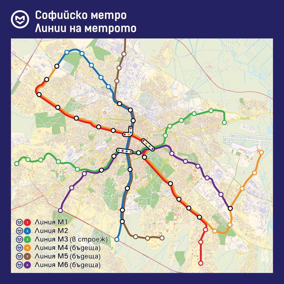 Sofia Subway Map.Sofia Metro Page 37 Skyscrapercity