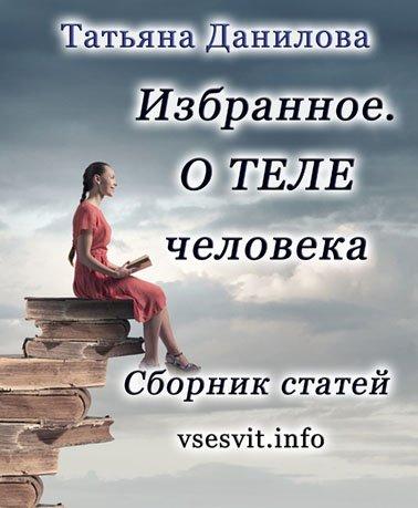 Скачать сборники книг через торрент бесплатно в хорошем качестве fb2