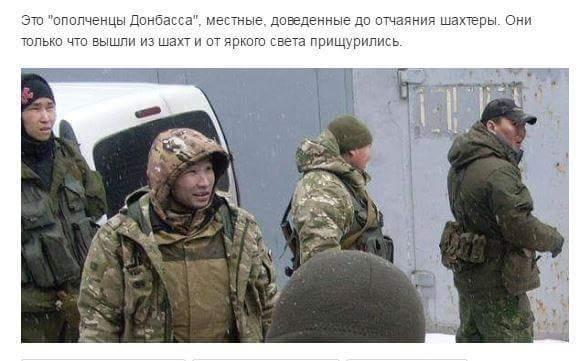 Российский боевик с позывным Якут получил в Украине 8 лет тюрьмы - Цензор.НЕТ 4239