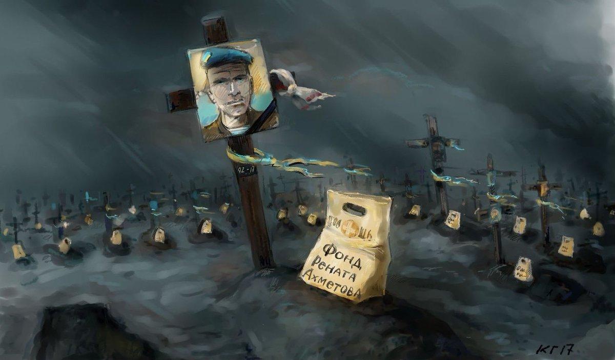 Начинать энергоблокаду в разгар отопительного сезона не совсем честно по отношению к украинцам, - Гройсман - Цензор.НЕТ 5548