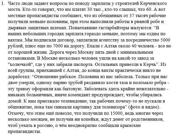 """Капитан полиции заблокировал строительство здания для """"Укрспецсистемс"""",  где должны были производить БПЛА, - Маси Найем - Цензор.НЕТ 9884"""