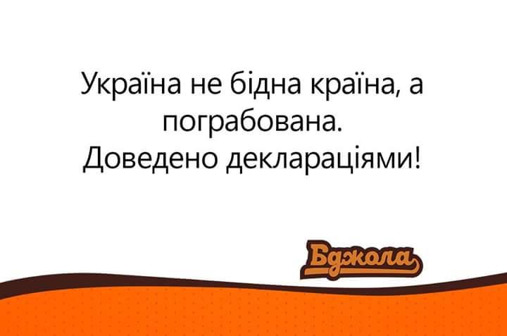 Перший успіх української контррозвідки над російською ФСБ - історія захоплення 6 офіцерів ФСБ 27 січня 2010 року - Цензор.НЕТ 7606