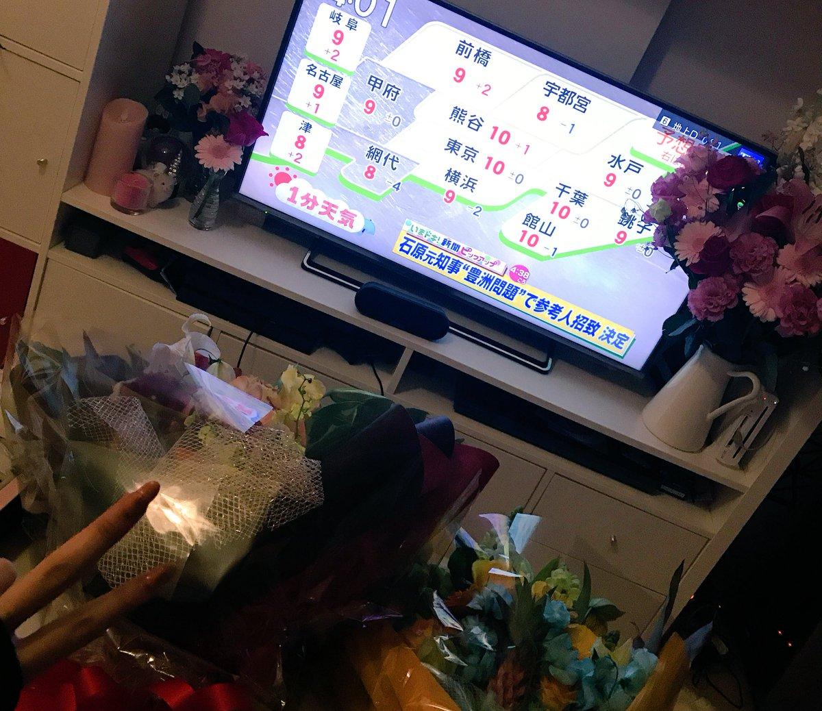 お花だらけ幸せ😌さぁ寝る準備🐻🌈