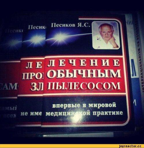 62% россиян признали зависимость от телевизора, - опрос - Цензор.НЕТ 2856