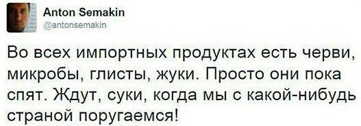 Подразделения ПВО Москвы приведены в высшую степень боеготовности, - Минобороны РФ - Цензор.НЕТ 1771