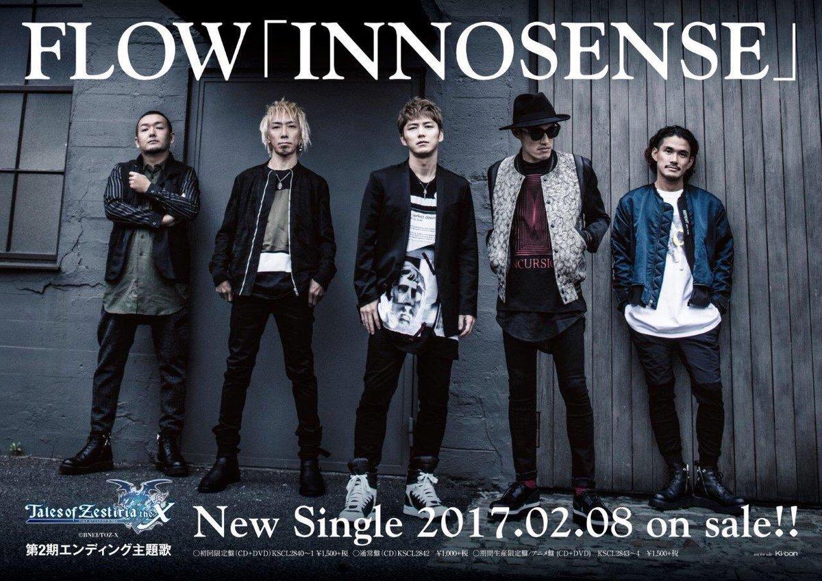 おはようございます! 本日 FLOW 32枚目のシングル 「INNOSENSE」 リリースです☆ 感…