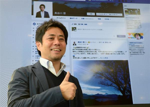 「若者のフェイスブック離れ」の質問に「中高年ばかりの論調は…」日本法人トップにぶつけた8つのコト s…