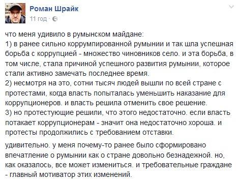 С начала суток боевики обстреливали Луганское, Авдеевку, Широкино, Водяное и Пески, - пресс-центр штаба АТО - Цензор.НЕТ 9716